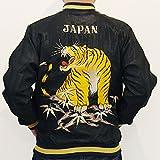 (テーラー東洋)スカジャン Tailor Toyo ACETATE SUKA 219 tailortoyo67066 サイズM 色219