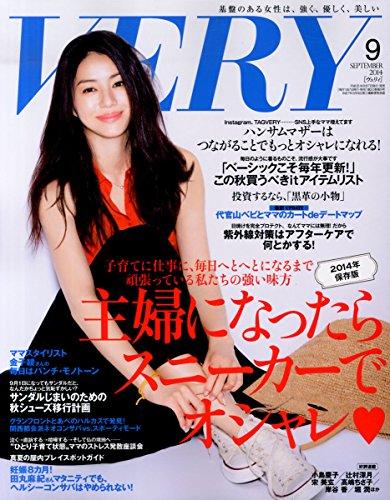 VERY (ヴェリィ) 2014年 09月号 [雑誌]