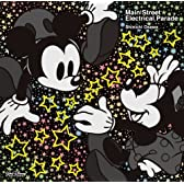 Main Street Electrical Parade [12 inch Analog]