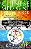 CHINESE MEDICINE GUIDEBOOK TO BALANCE THE FIVE ELEMENTS & ORGAN MERIDIANS WITH ESSENTIAL OILS: Master List Essential Oils 'Fire, Earth, Metal, Water & ... Plus Symptoms of Imbalance (English Edition)