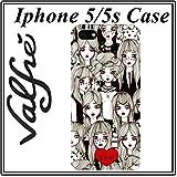 Valfre ( ヴァルフェー ) ロサンゼルス の コミカルゴースト ゴースト 少女 iphoneケース GHOST IPHONE IPHONE 5 5S CASE ガール アメリカンアート アイフォン ケース モバイル カバー apple iphone5 iphone5s 海外 ブランド