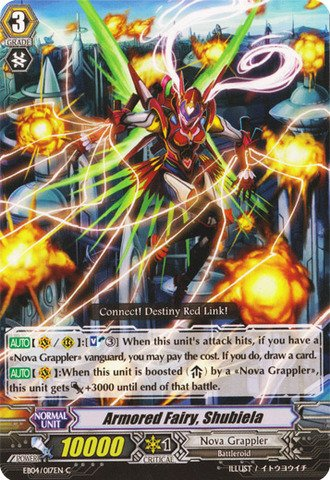 Cardfight!! Vanguard Tcg - Armored Fairy, Shubiela (Eb04/017En) - Extra Booster Pack 4: Infinite Phantom Legion front-580637