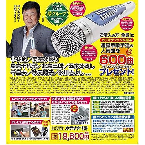 퍼스널 카라오케 마이크 카라오케1번 YK-3009-YK-3009
