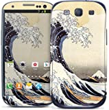 Gelaskins Protective Vinyl Skin for Samsung Galaxy S3 - The Great Wave