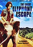 Great Elephant Escape [Import]