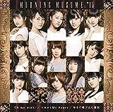 Oh my wish!/スカッとMy Heart/今すぐ飛び込む勇気(初回生産限定盤A)(DVD付)