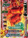 ドラゴンクエスト モンスターバトルロードⅠ 怒りの魔人 【モリーセレクション】 MS-G02