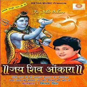 Bhole faddu studas in hindi
