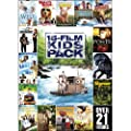 15-Film Kids Pack: Courage & Friendship [Import]