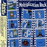 echange, troc Various - Multiplication Rock