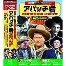 西部劇 パーフェクトコレクション DVD10枚組 ACC-005