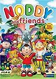 Noddy and Friends v.1 with Bonus Book (Amazon.com Exclusive)