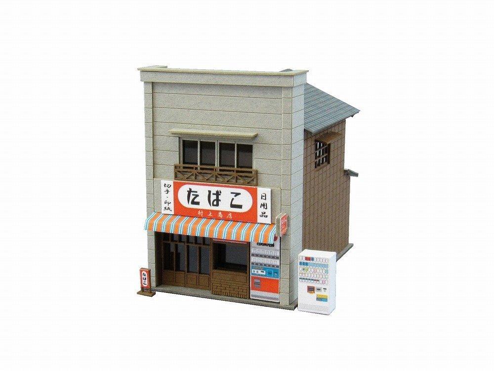 1/150 なつかしのジオラマシリーズ たばこ屋