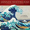 Orange Circle Studio 16-Month 2015 Wall Calendar, Japanese Woodblocks: Prints of the Floating World (51141)