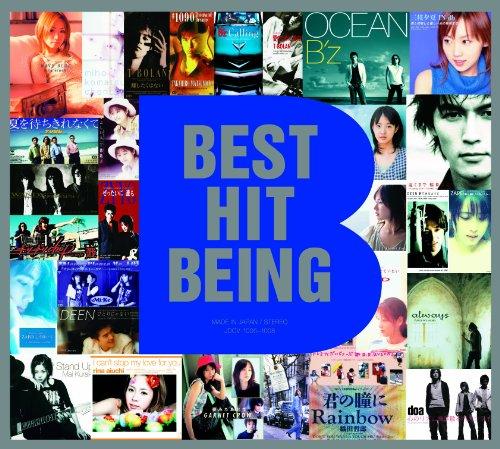 ベスト ヒット ビーイング ( CD4枚組 ) 4CD-101