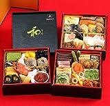 北海道 北のシェフ 和洋 おせち料理 和 三段重 盛り付け済み 冷凍おせち お届け日:12月30日