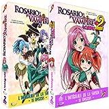 echange, troc Rosario + Vampire - Intégrale - 2 Coffrets