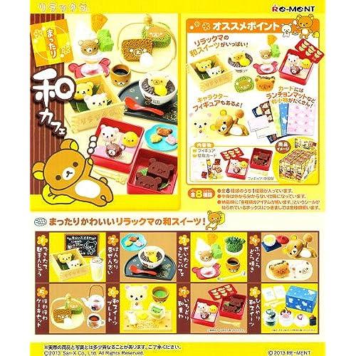 리락쿠마 기다리거나 합 카페 8개입 BOX (2013-08-05)