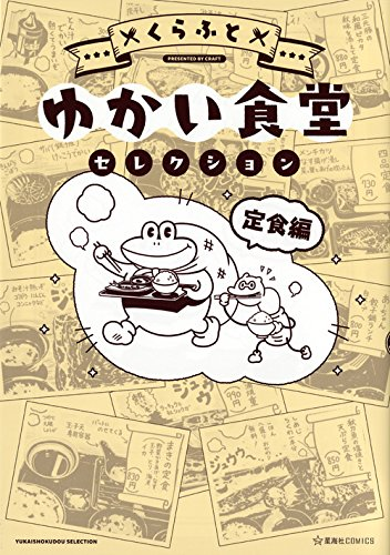 http://macaro-ni.jp/28245