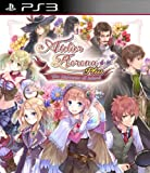 Cheapest Atelier Rorona Plus The Alchemist Of Arland (PS3) on PlayStation 3