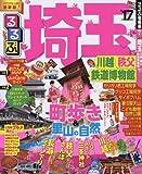 るるぶ埼玉 川越 秩父 鉄道博物館'17 (国内シリーズ)