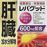 【第3類医薬品】レバグッド 30mL×3