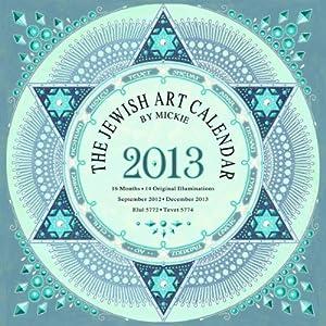 (13x13) Jewish Art Calendar by Mickie - 16-Month 2013 Calendar