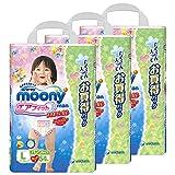 【ケース販売】ムーニーマン エアフィット 女の子用 Lサイズ 162枚 (54枚×3個) (パンツタイプ)