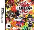 Bakugan: Battle Brawlers (Nintendo DS)