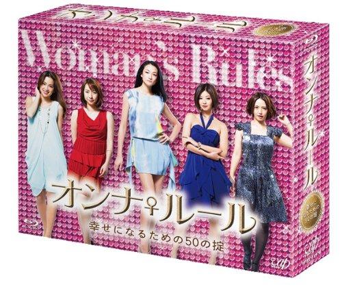 オンナ♀ルール Blu-ray BOX