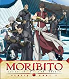 精霊の守り人 Part 2 (14話-26話)  Blu-ray 北米版 (日本語音声可)