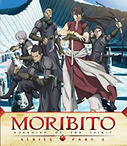 Moribito: Guardian of the Spirit Part 2 [Blu-ray] [2007] [US Import]