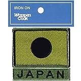 ミリタリーワッペン 日本国旗 日の丸ワッペン S-OD+JAPAN-OD