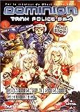 echange, troc Dominion : Tank Police 3&4