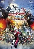 仮面ライダー X 仮面ライダー W(ダブル) & ディケイド MOVIE大戦2010 (2009/1
