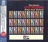 The Great Otis Redding Sings S