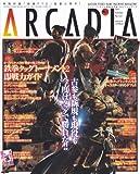 アルカディア 2011年 10月号 [雑誌]