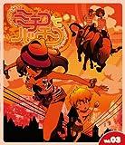ミチコとハッチン Vol.3【Blu-ray】