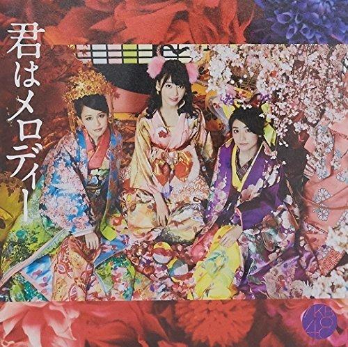 CD : AKB48 - Kimi Ha Melody: Deluxe Version D (Hong Kong - Import, 2 Disc)