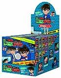 名探偵コナン TVアニメコレクション DVD ~迷事件FILE集~ BOX (食玩)