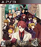 Umineko no Naku Koro ni: Majo to Suiri no Rinbukyoku [Japan Import]