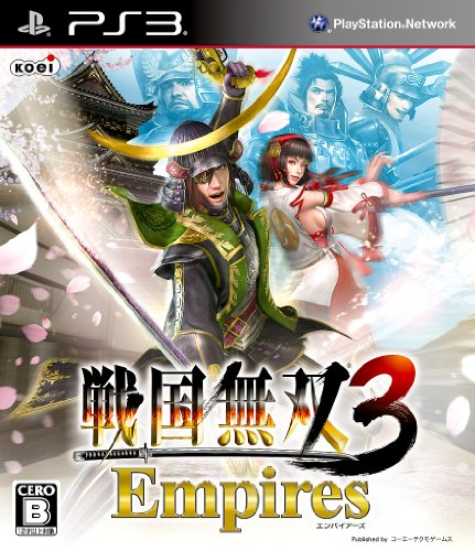 戦国無双3 Empires(通常版