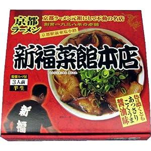 アイランド食品 箱入京都ラーメン新福菜館 3食