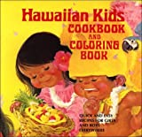 Hawaiian Kids Cook & Color Book