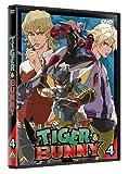 TIGER&BUNNY(タイガー&バニー) 4 [DVD]