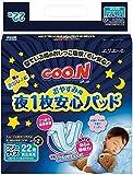 GOO.N Made in Japan Windeleinlagen Nachteinlagen Unisex 22 Stück