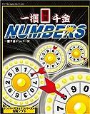 �ꝺ��� NUMBERS