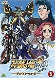 スーパーロボット大戦OG ディバイン・ウォーズ 5[DVD]