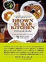 ブラウンシュガーキッチン: BROWN SUGER KITCHEN カリフォルニア、ウエストオークランドの人気レストラン発、新ソウルフード