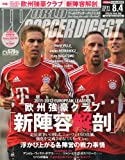 WORLD SOCCER DIGEST (ワールドサッカーダイジェスト) 2011年 8/4号 [雑誌]